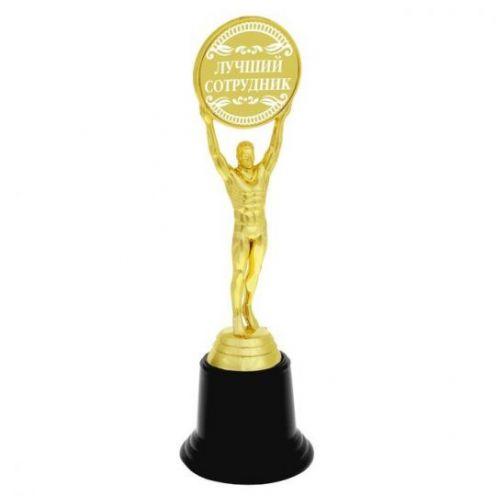 Оскар с вкладышем Лучший сотрудник